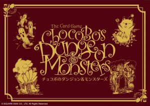 Final Fantasy Chocobo's Crystal Hunt Kartenspiel-Erweiterung Chocobo's Dungeon and Monsters